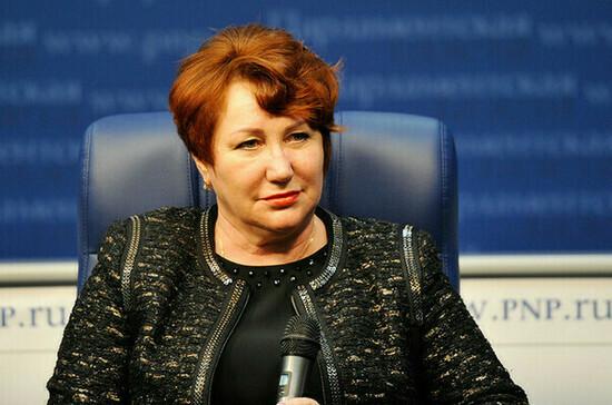Перминова предложила изменить методику формирования бюджета на следующую трёхлетку