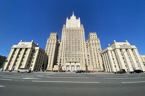 Россия планирует выйти из Договора по открытому небу до конца мая