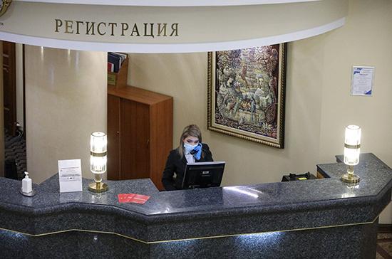 Список случаев для отказа в заселении в гостиницы хотят расширить