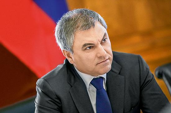 Володин назвал главные темы повестки заседания Совета законодателей