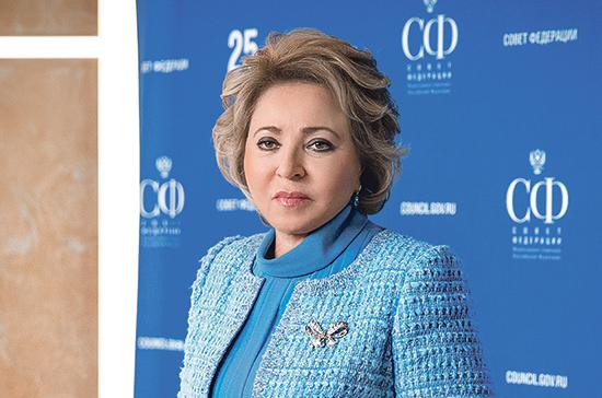Матвиенко: на создание крупного завода в России должно уходить не более трёх лет