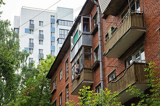 Власти Московской области анонсировали начало реновации