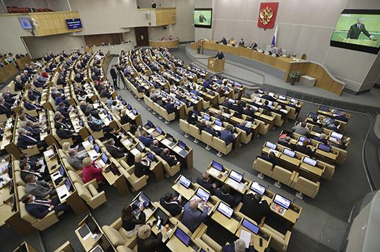 Госдума утвердит план реализации послания президента после майских праздников