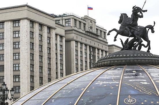 В Госдуму внесли законопроект об управлении институтами развития
