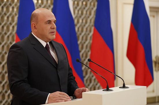 Мишустин отметил работу думской фракции «Единая Россия» в период пандемии