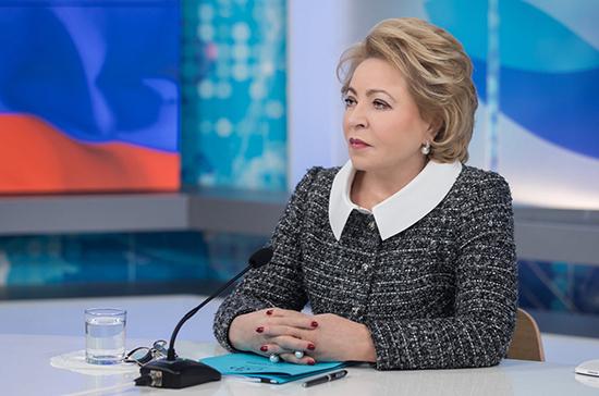Матвиенко рассказала, от чего зависят темпы выхода из пандемического кризиса