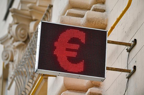 Курс евро опустился ниже 90 рублей впервые с начала месяца
