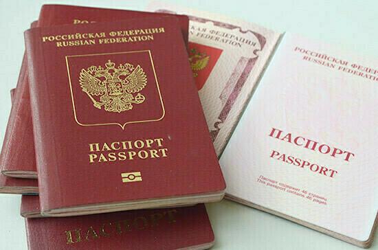 В Болгарии готовы выдавать туристические визы россиянам в упрощённом порядке