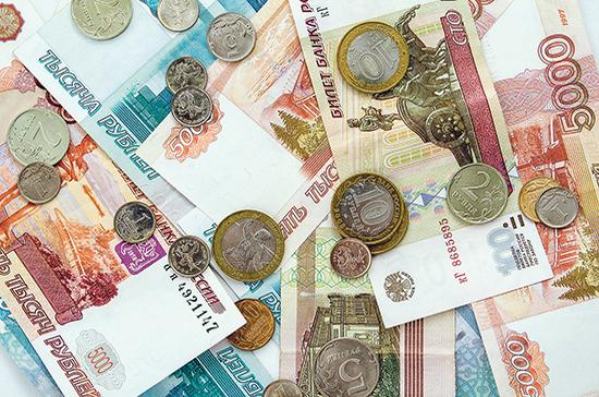 Центробанк зафиксировал снижение количества поддельных банкнот