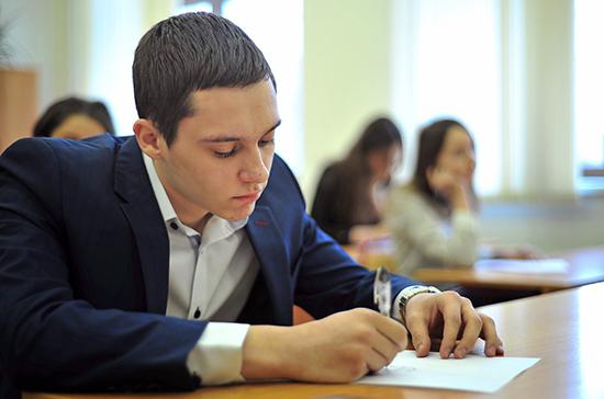 Резервный день для итогового сочинения в 11-х классах перенесли на 12 мая