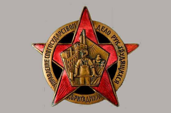 Бригады содействия милиции появились 89 лет назад