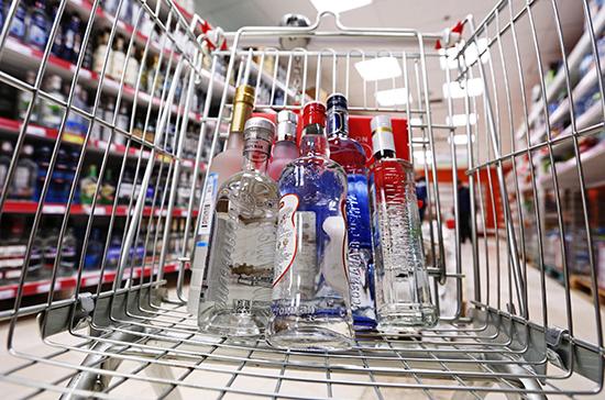 Минфин подготовил проект о запуске эксперимента по маркировке импортного алкоголя