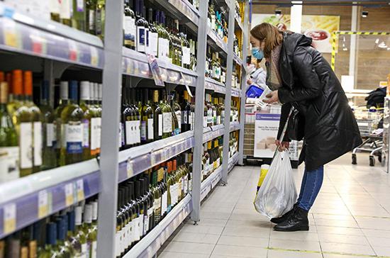 Потребление алкоголя среди россиян старше 15 лет с 2010 года сократилось на треть