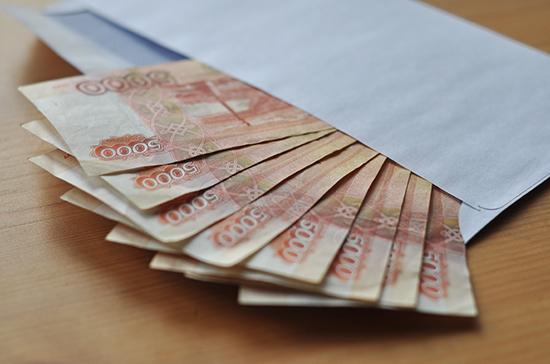 ЛДПР предлагает обязать кабмин устанавливать базовые оклады бюджетников