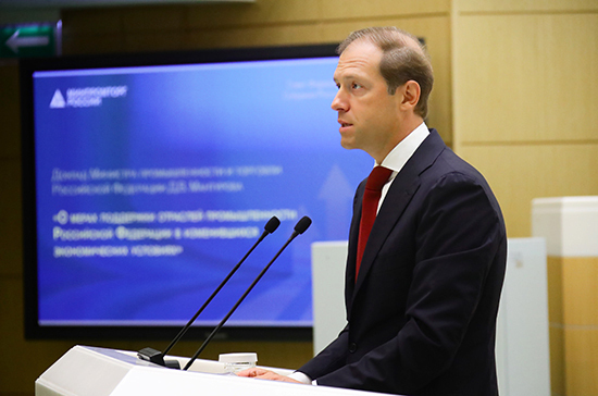 В России хотят ввести требования к доле продаж «зелёных» автомобилей