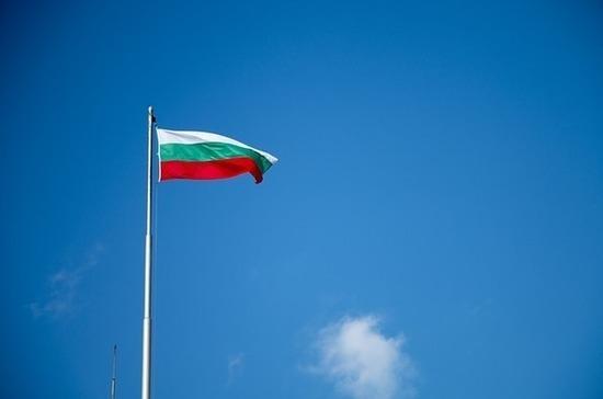 Болгария объявит российского дипломата персоной нон грата