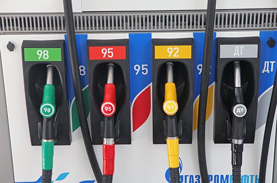 Бензин предложили включить в перечень товаров для ограничения по экспорту