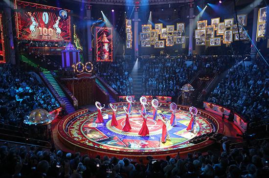 Сколько мест в самом большом цирке Европы