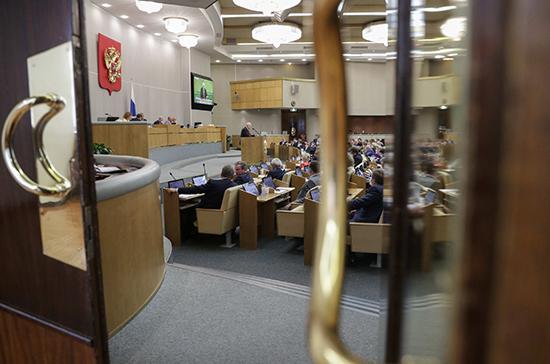 В Госдуме предложили разработать новый закон о саморегулировании