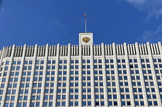 Кабмин одобрил законопроект о праве Росгвардии оцеплять охраняемые объекты