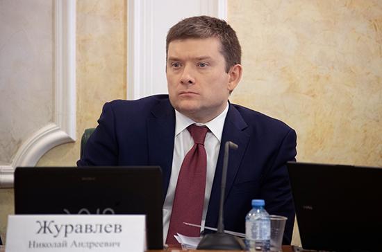 Журавлёв: возможность заключать трудовой договор онлайн упростит жизнь россиянам