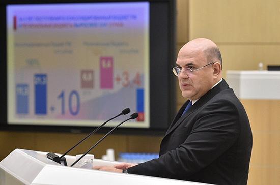 Мишустин призвал координировать меры по регулированию экспорта в ЕАЭС