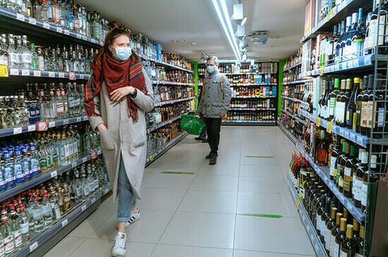 В Минфине сообщили об отсутствии решений по минимальным розничным ценам на алкоголь