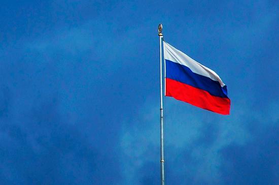 Россия выразила соболезнования в связи с трагедией в Израиле