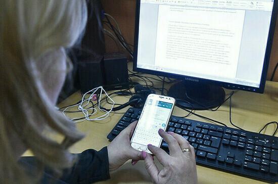 Россияне с июня смогут заключать онлайн-договоры на услуги связи