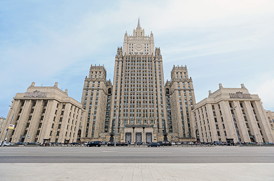 Россия ввела санкции против восьми чиновников ЕС