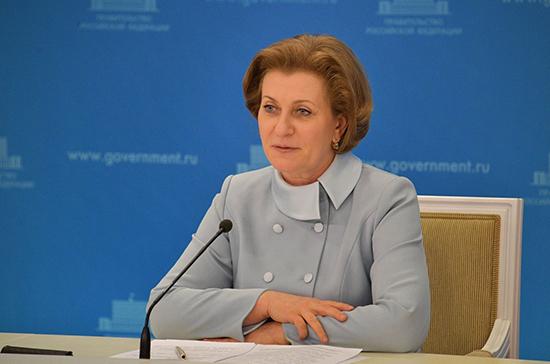 Попова: в России нет критического роста заболеваемости COVID-19
