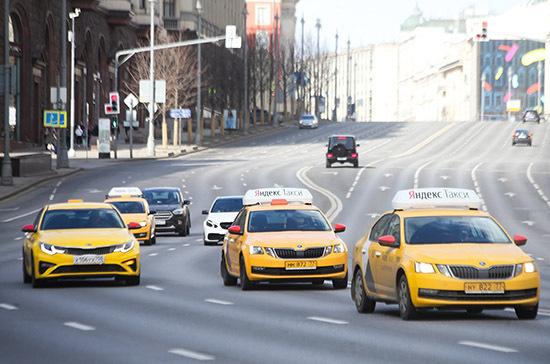 Ветераны в Подмосковье смогут бесплатно ездить в такси с 7 по 9 мая