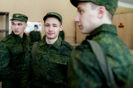 В России усилили контроль за предоставлением отсрочек от армии