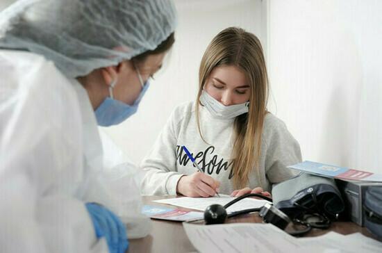 В России за сутки выявили 9270 случаев COVID-19