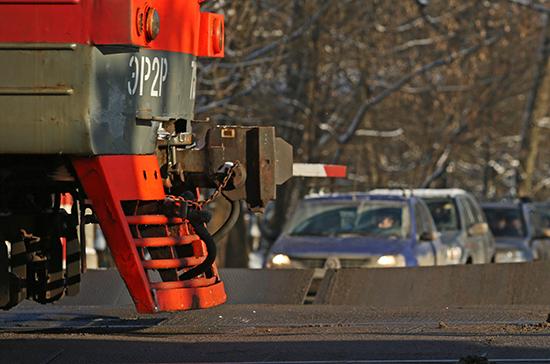 Штраф за нарушения ПДД на железнодорожном переезде вырос в пять раз
