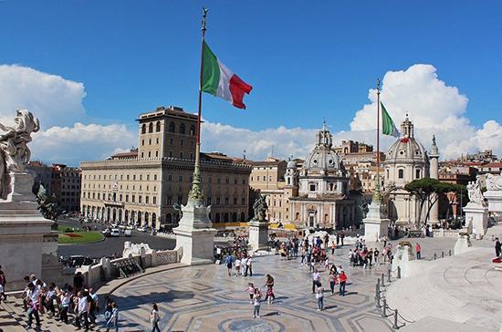 «Италия лечится трудом» — под таким лозунгом профсоюзы страны отмечают 1 Мая
