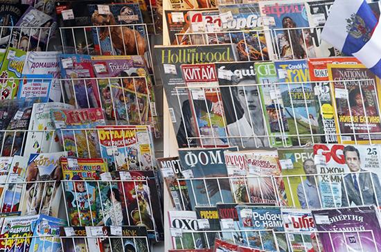Почему для общества важна свобода печати