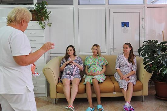 Отдельные категории беременных будут получать выплаты с 1 июля