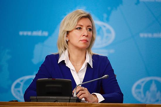 Захарова рассказала о сценарии отключения России от SWIFT