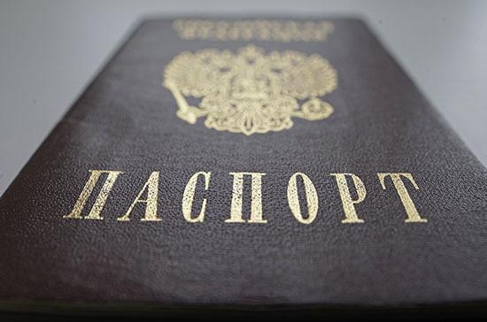 В МВД объяснили, в каких случаях иностранцы могут лишиться российского гражданства
