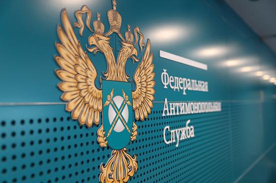 ФАС одобрила заключение соглашения о создании сетей 5G