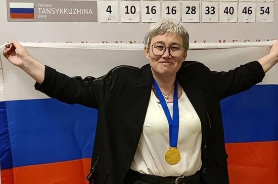 Тансыккужина защитила титул чемпионки мира по шашкам