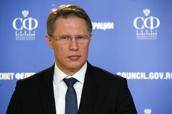 Минздрав считает напряжённой ситуацию с заболеваемостью коронавирусом в России