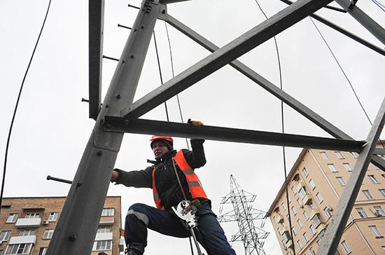 Сроки присоединения к электросетям сокращены в четыре раза