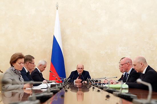 Кабмин утвердил поручения по реализации послания президента