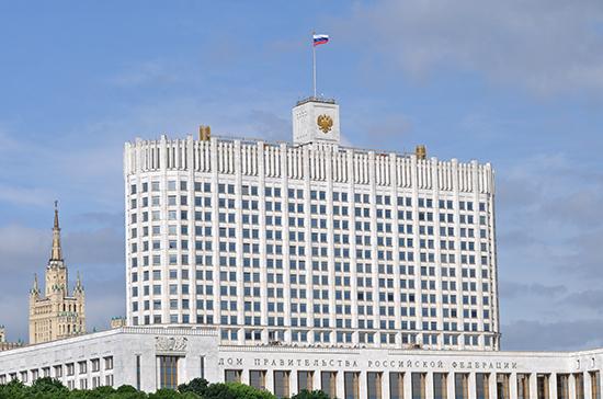 Кабмин принял дополнительные меры по укреплению бюджетной дисциплины
