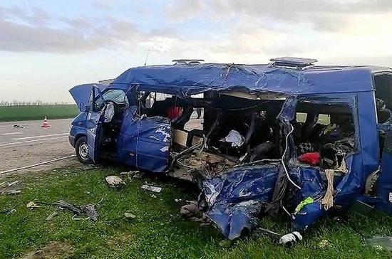 Водителя микроавтобуса отправили под домашний арест после ДТП на Ставрополье