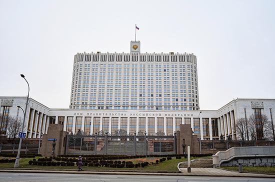 СМИ: кабмин одобрил перенос сроков локализации систем авиабронирования