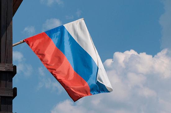 Посольство России призвало вооружённые силы США прекратить агрессивную риторику