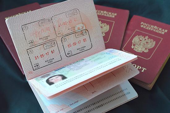Болгария начала выдавать визы российским туристам